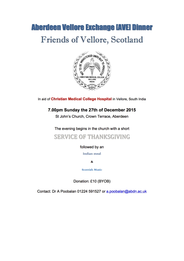 Aberdeen Vellore Exchange